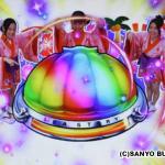 スーパー海物語 IN 沖縄4 桜 16R昇格