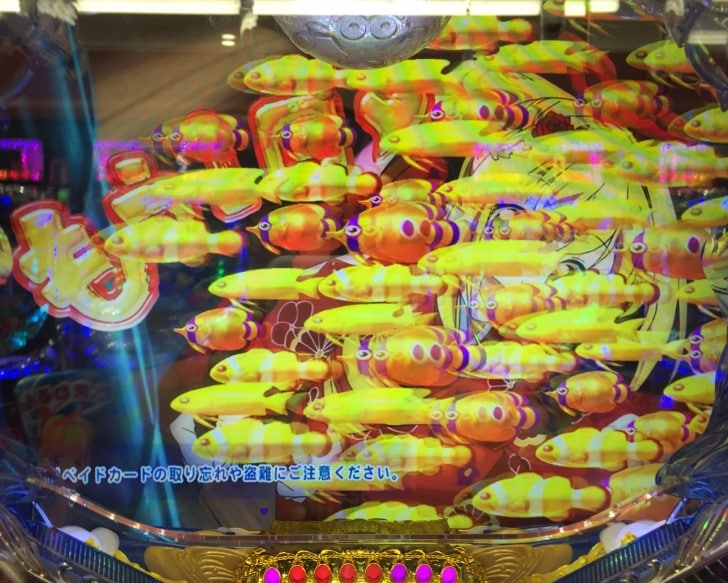 大海物語3 金魚群