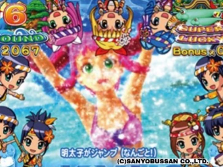 『海物語 Go!Go!SEA STORY ご当地版』