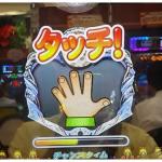 大海物語3 with アグネス・ラム タッチ大当たり