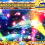 スーパー海物語 IN 沖縄3 マリンスノー予告