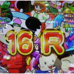 スーパー海物語 IN JAPAN with 桃太郎電鉄 16R昇格