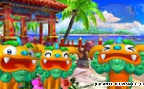 スーパー海物語 IN 沖縄4 ミニシーサーステップアップ予告