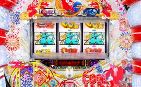 ドラム海物語 IN JAPAN 筐体