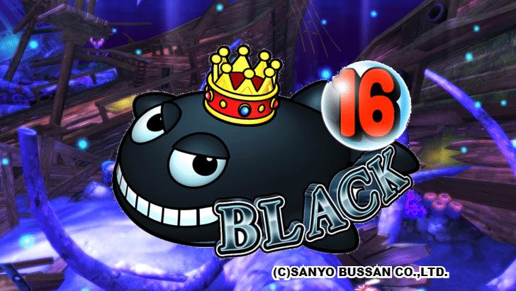 ブラッククジラッキー