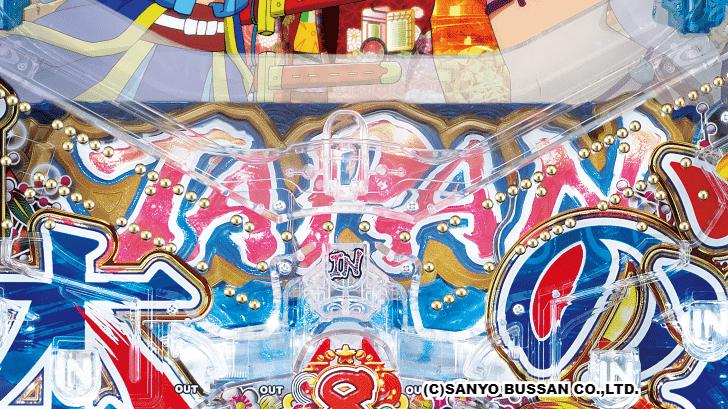 スーパー海物語INJAPAN2 ジャパンロゴランプ