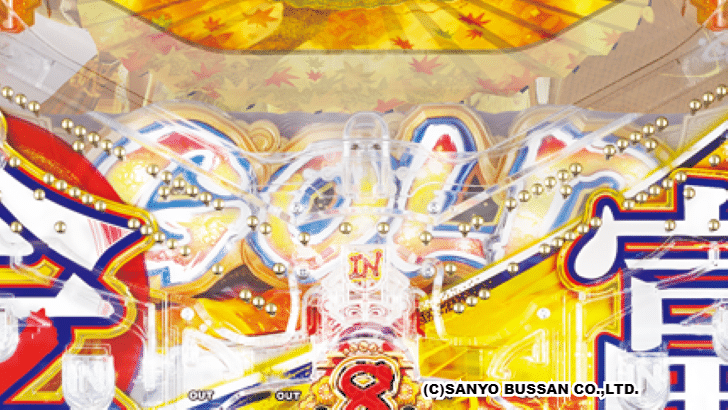 スーパー海物語INJAPAN2金富士 JAPANロゴランプ