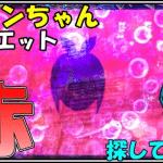 【遊218連】CR大海物語4!タイミングが命!一瞬の演出、マリンちゃんシルエット!よっしぃ海を勉強中!#231