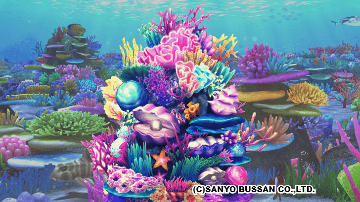 大海物語4 珊瑚礁リーチ