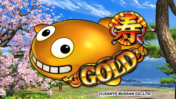 スーパー海物語INジャパン2金富士 ゴールドクジラッキー