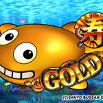 スーパー海物語INジャパン金富士 ゴールドクジラッキー