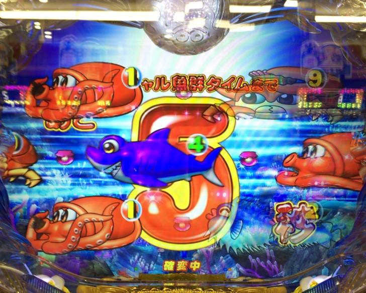 大海物語3 スペシャル魚群タイム専用リーチ