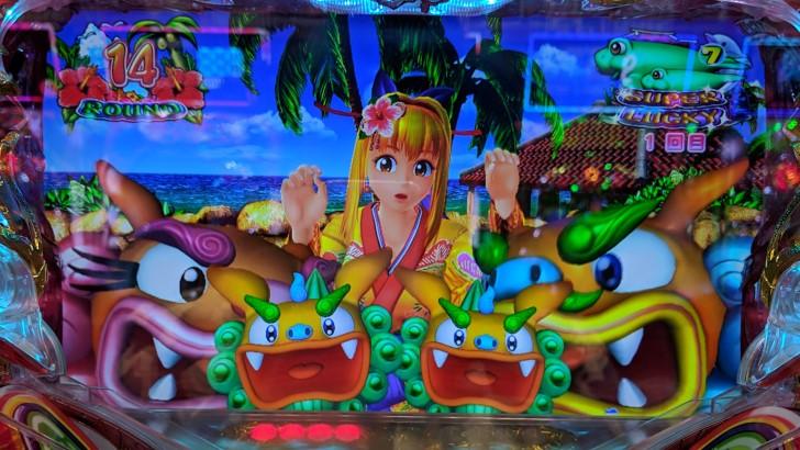 スーパー海物語IN沖縄4 大当たりラウンド