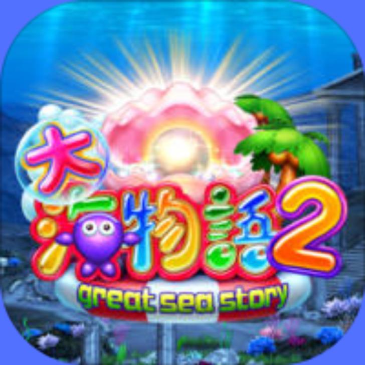 大海物語2・アプリ