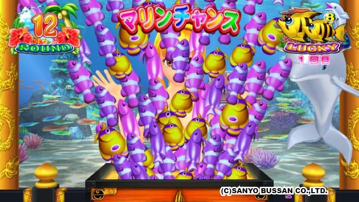 スーパー海物語IN沖縄4 マリンチャンス