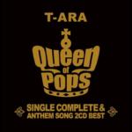 『Queen of Pops ダイヤモンド盤』