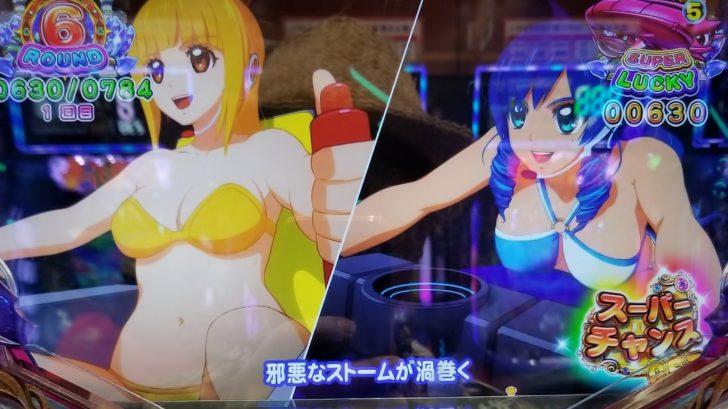 『海物語 Go!Go!SEA STORY Dream Mix』