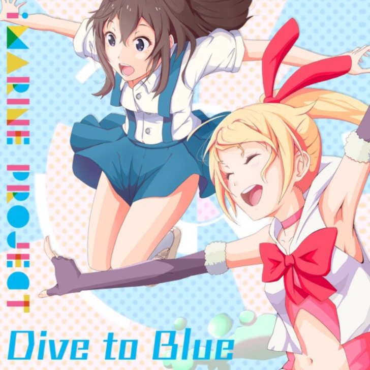 『Dive to Blue』