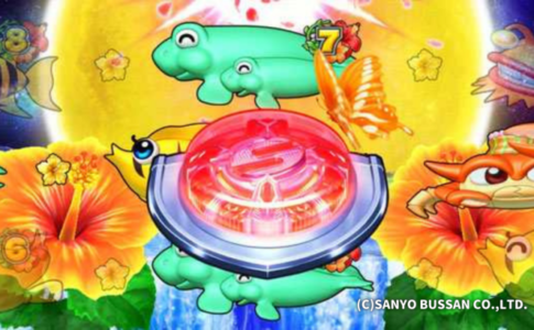 ギンギラパラダイス夢幻カーニバル 神秘の滝リーチ
