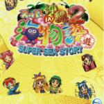 スーパー海物語IN沖縄2遊パチ・オフィシャルガイドブック