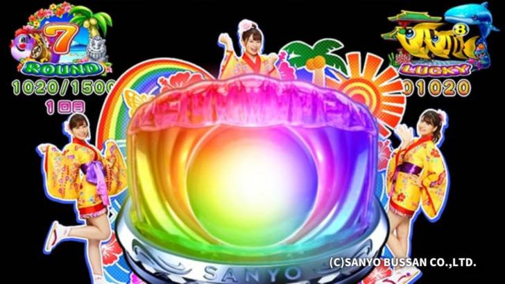 スーパー海物語IN沖縄5 ラウンド中昇格