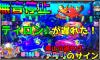 【遊186連】CR大海物語4!あなたは気づける?停止音の遅れ!よっしぃ大海4を勉強中#199