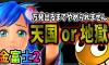 【ダントツの島〇〇!!】◆Pスーパー海物語 IN JAPAN2 金富士 199バージョン◆#126◆4パチ万発出るまで帰れません!!上限なしで投資してきた結果…