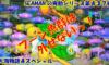 【大海物語4スペシャル】実践パチンコ夜勤 第437夜