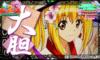 『千本桜』